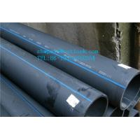 Buy cheap PE pipe  HDPE pipe   PE gas pipe from wholesalers