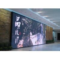 Buy cheap P5 64x32dots Outdoor Led Advertising Signs Full Color With 2500 Cd/Sqm , High Brightness from wholesalers