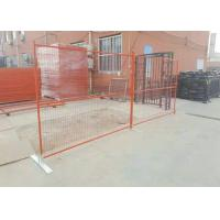 Buy cheap Powder Coating Movable Temporary Fencing Panels For Construction Site from wholesalers