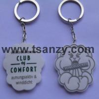 Buy cheap China custom logo keychain manufacturer product