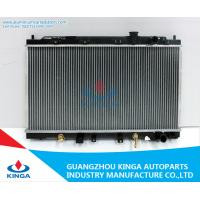 Buy cheap 94 - 00 Honda Radiator Aluminum Radiator for Automobile Integra 94 - 00 Db7 AT from wholesalers