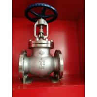 Buy cheap SS304 PN16 1 Inch Water Globe Valve Flange Ends Regulating ANSI Standard from wholesalers