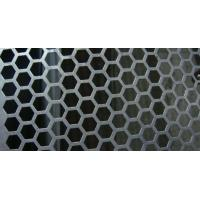 Buy cheap Customize BA finish fmx00481 stainless steel perforated sheet with 1000mm width from wholesalers