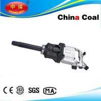 Buy cheap W-550A Pin Less Hammer 1 Air Impact Wrench from wholesalers