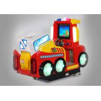 Buy cheap Fire Fighting Car Tow Player Coin Operated Amusement Rides Educational Function from wholesalers