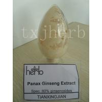 Buy cheap Ginseng Extract,Panax Ginseng.,Ginsenosides 10%20%80% from wholesalers