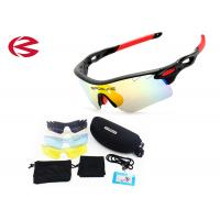 CE Standard Interchangeable Lens Glasses , Hd Vision Sunglasses With Replaceable Lenses