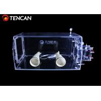 Buy cheap Acrylic Transparent Isolation Laboratory Glove Box Dust Proof Without Vacuuming from wholesalers