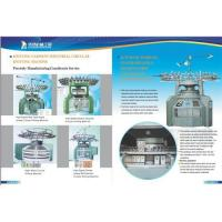 Buy cheap High Speed New Type Single Jersey Circular Knitting Machine from wholesalers