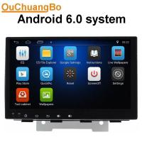 Buy cheap Ouchuangbo car stereo dvd radio android 6.0 for Geely Emgrand EC7 2014 with to connect to the android phone and iPhone from wholesalers