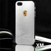 Buy cheap Silver cool style cell phone case for iphone series from wholesalers