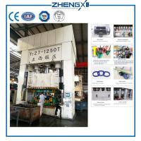 Buy cheap 1250 Ton H Frame Hydraulic Press Sheet Metal Stamping Press Performance Servo System from wholesalers