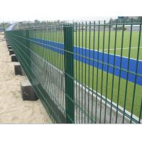 Buy cheap Double Wire Mesh Fence /Twin Wire Mesh Fence /868fence/656fence from wholesalers