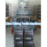 Buy cheap good quality tellsing second hand crochet machine for cowboy,shoe,leather,garments from wholesalers