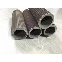 Buy cheap Cupro Nickel CuNi 70/30 C70600 Carbon Steel Tube 2000 - 14000 mm High Efficiency from wholesalers
