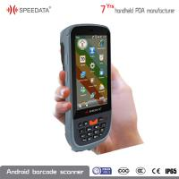Buy cheap Grey and Yellow Portable Data Collector Mobile PSAM Reader 32G Micro SD from wholesalers