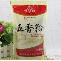 Buy cheap Stand Up Ziplock Spices Packaging Bags Leak - Proof Back Metalized Material from Wholesalers