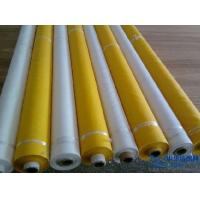 Buy cheap Textile Silk Polyester Screen Printing Mesh max width 3500mm from wholesalers