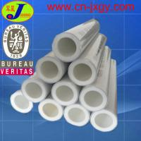 Buy cheap Polyethylene pipes (PEX-AL-PEX) with aluminum layer from wholesalers