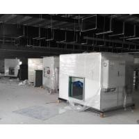 Buy cheap ISO-5 to ISO-8 electronic dust-free clean room project from wholesalers