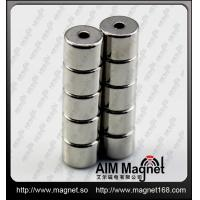 Buy cheap 2014 new products largest neodymium magnet from wholesalers