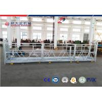 Buy cheap ZLP Series Suspended Working Platform for construction , decoration , cleaning from wholesalers
