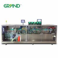 Buy cheap 10ml 14ml monodose plastic ampoule filling sealing machine for olive oil from wholesalers