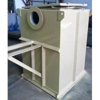 Buy cheap ER24/01 Cement Silo Filter / Dust Collector Industrial For Concrete Batching Plant from wholesalers