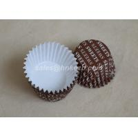 Buy cheap 4oz Cupcake Paper Baking Cups , Paper Ice Cream Containers Disposable from wholesalers