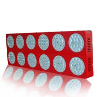 Buy cheap 678w LED Plant Lights from wholesalers