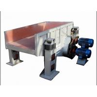Buy cheap High Efficiency Vibration Grizzly Feeder for Mining and Metallurgy from wholesalers