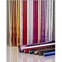Buy cheap Hot stamping foil For Ordinary paper from wholesalers