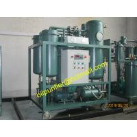 Buy cheap Vacuum Turbine Oil Purifier, Steam Gas Turbine Oil Filtration system from wholesalers