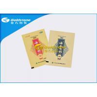 Pvc Pharmaceutical Packaging  Sachets , Custom Pharmacy Prescription Paper Bags