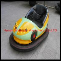 Buy cheap amusement park 24v battery powered kids bumper car for sale from wholesalers
