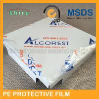 Buy cheap Residential Aluminum Sheet Protective Films For Ceiling Panel Protector from wholesalers