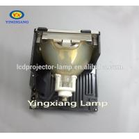Buy cheap NSH275w Sanyo LMP47/610-297-3891 Replacement Lamp Bulb for PLC-XP41/PLC-XP46 Projector from wholesalers