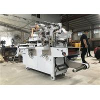 Buy cheap LC-350BII Flat Bed Die Cutting Machine , Die Cut Printing Machine 320mm Max Feeding Width from wholesalers