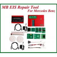 Car mercedes star diagnostic tool mercedes benz eis for Mercedes benz star diagnostic tool