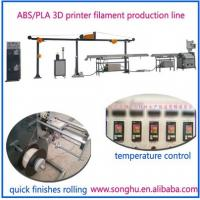 Buy cheap 3D filament extrusion machine, abs filament extruder for 3d printing from wholesalers