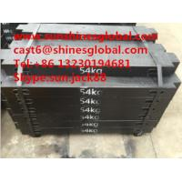 Buy cheap Grey Cast Iron Counter Weigts /Steel Counterweight from wholesalers