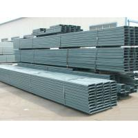 Buy cheap structural steel fabrication building materials C section purlin from wholesalers