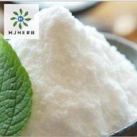 Buy cheap China Trehalose Food Grade White Powder Application Chocolate candy baking product