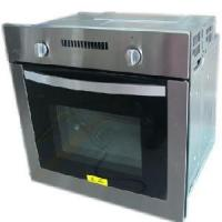 Buy cheap Built-in Gas Oven (GS-JKY-60) from wholesalers