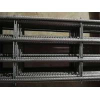 Buy cheap Trench mesh reinforcement for footing slab construction and Waffle rafts beam and piers from wholesalers