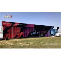 Buy cheap 25x50m colorful cube structure for the art museum from wholesalers