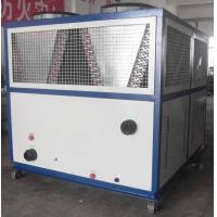 Buy cheap 100Kw/h Cooling Capacity Air Cooled Water Chiller Unit With Sanyo Compressor from wholesalers
