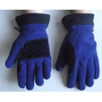 Buy cheap Adults Snow ski pvc or PU palm mesh Mechanic Work Gloves from wholesalers