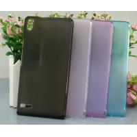 Buy cheap Huawei Ascend P6 Matte frosted tpu gel case cover skin funda capa estuch Hulle Coque from wholesalers