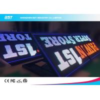 Buy cheap Waterproof SMD 10mm Front Service Led Display Billboard Advertising Screen IP65 from wholesalers